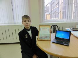 11-летний Андрей Куленков из МОУ «Детский дом № 8» г. Череповца - победитель VII Всероссийского литературно-художественного детского и юношеского конкурса