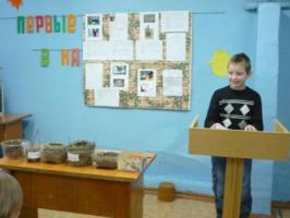 Юные исследователи родного края, участник конкурса «Первые шаги в науку»