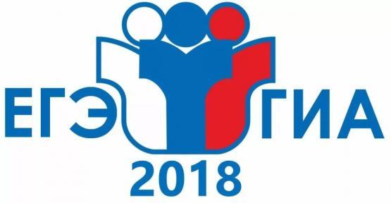 Вопросы организации и проведения ГИА в 2018 году обсудят на областном родительском собрании